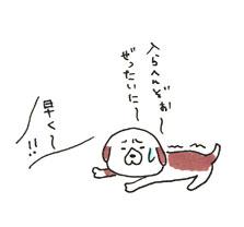 Furo1_2
